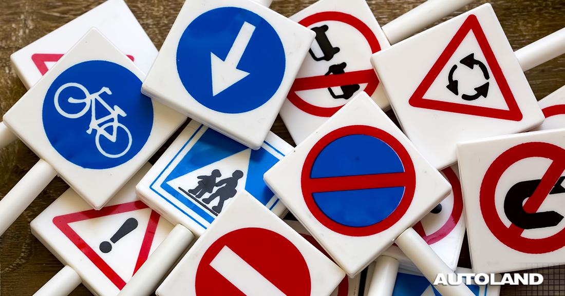 Conoce el significado de las señales de tránsito más comunes Thumbnail
