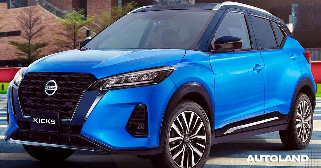 Nissan Perú presentó la renovada Nissan Kicks